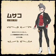 Musako