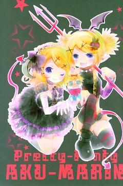 Pretty Panties☆Akuma Rin