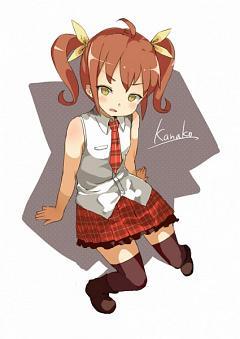 Kurusu Kanako