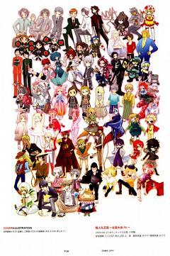 Comic City Chronicle: Illustration Coffret 2009