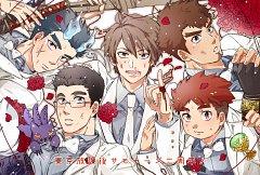 Tokyo Afterschool Summoners