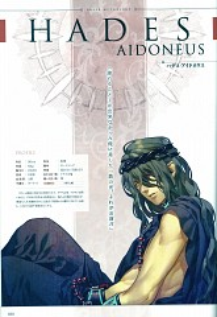 Hades Aidoneus