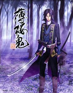 Hijikata Toshizou (Hakuouki)