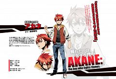 Akane (Divine Gate)