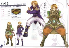 Heine (Luminous Arc 3)