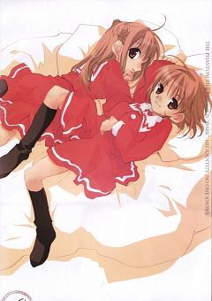 Harada Twins