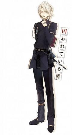Kogami Akira (Nil Admirari no Tenbin)