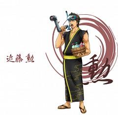 Kondo Isao