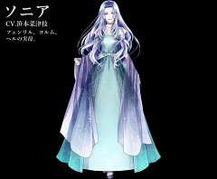 Sonia (Usotsuki Shangri-La)