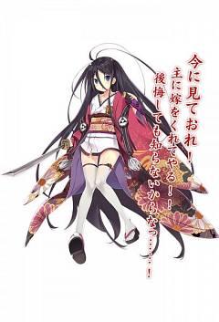 Mitsuurokomon Kanewaka (Tenka Hyakken)