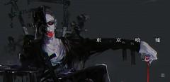 Uta (Tokyo Ghoul)