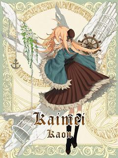 Kaimei Kaon (Character)