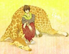Kirin (Nico Nico Jikkyou)