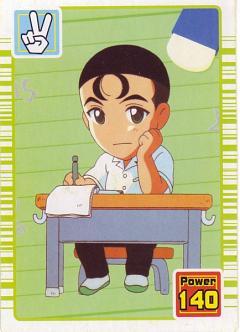 Oishi Shuichiro