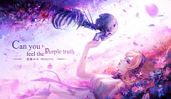 Can You Feel The Purple Truth?