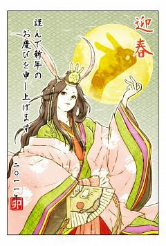 Kazuya (Pixiv1439125)