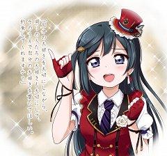 Setsuna Yūki