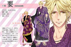 Asahina Kaname