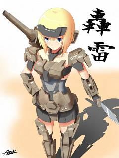 Gourai (Frame Arms Girl)