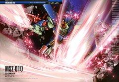 MSZ-010 ZZ Gundam