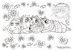 Kimetsu no Yaiba: Mugen Ressha-hen