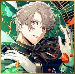 Arc (Musiclavies)