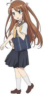 Koshigaya Komari