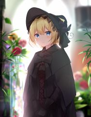 Hanazono Serena
