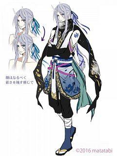 Hayate (utsusemi No Meguri)