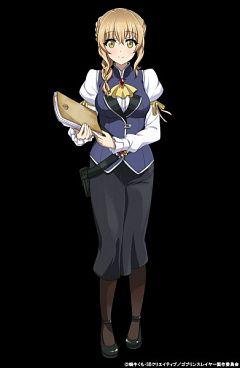 Guild Girl