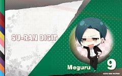 Kuori Meguru