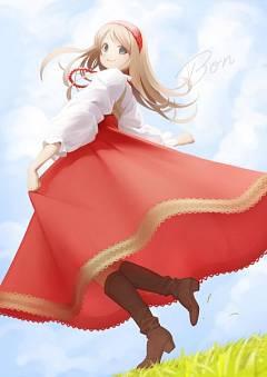 Arisa Ayase