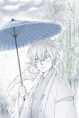 Byakuya (Kakuriyo no Yadomeshi)