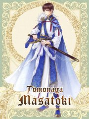 Masatoki Tomonaga