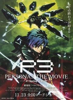 Persona 3 The Movie: #1 Spring Of Birth