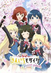 Kiniro Mosaic Thank you!!