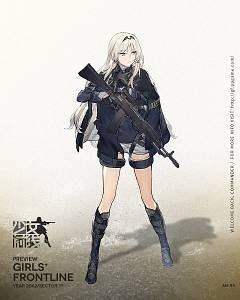 AN-94 (Girls Frontline)