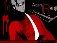 Abarai Renji