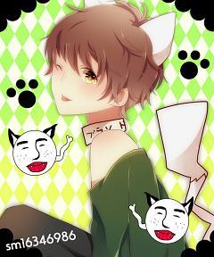 Achiki