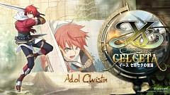 Adol Christin
