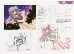 Air Visual Illlustration Book