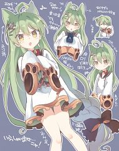 Akashi (Bilan Hangxian)