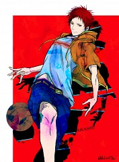 Akashi Seijuurou