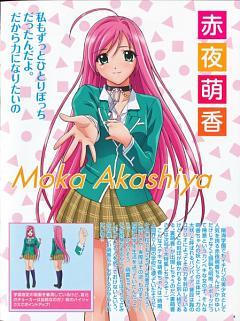 Akashiya Moka