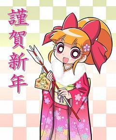 Akatsutsumi Momoko