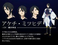 Akechi Mitsuhide (Nobunaga the Fool)