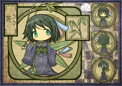 Akihiyo