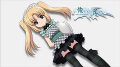 Alice (Oretsuba)