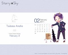 Amaha Tsubasa