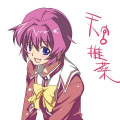 Amamiya Shiina